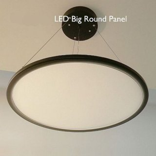LED Panel ROUND R600 WHITE, 60W, neutralweiß